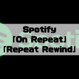 On Repeat」と「Repeat Rewind
